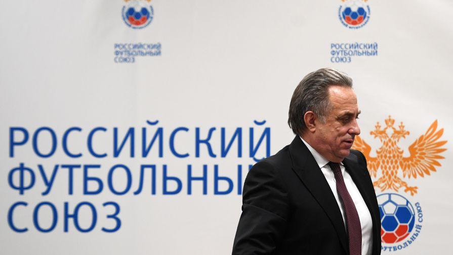 Мутко может через 3-4 месяца покинуть РФС