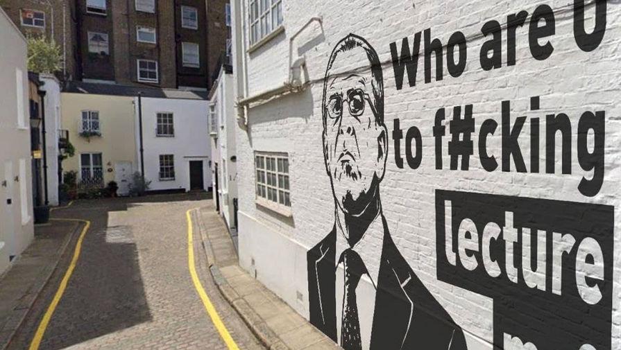В Лондоне нарисовали граффити с Лавровым