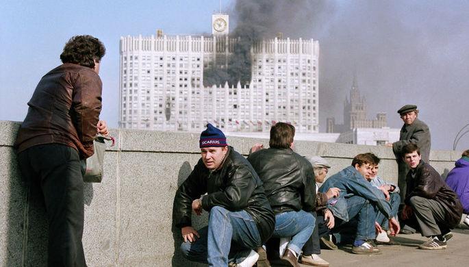 События возле Белого дома, 4 октября 1993 года