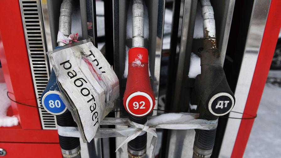 В России в феврале начали снижаться цены на бензин