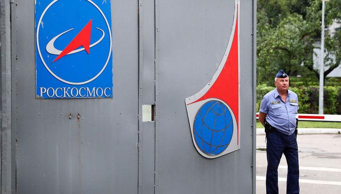 Новые разработки: сколько украли в Роскосмосе и Ростехе