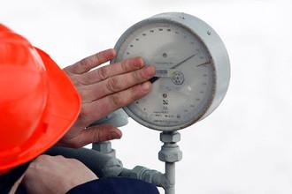 «Нулевой вариант»: «Нафтогаз» ответил Медведеву