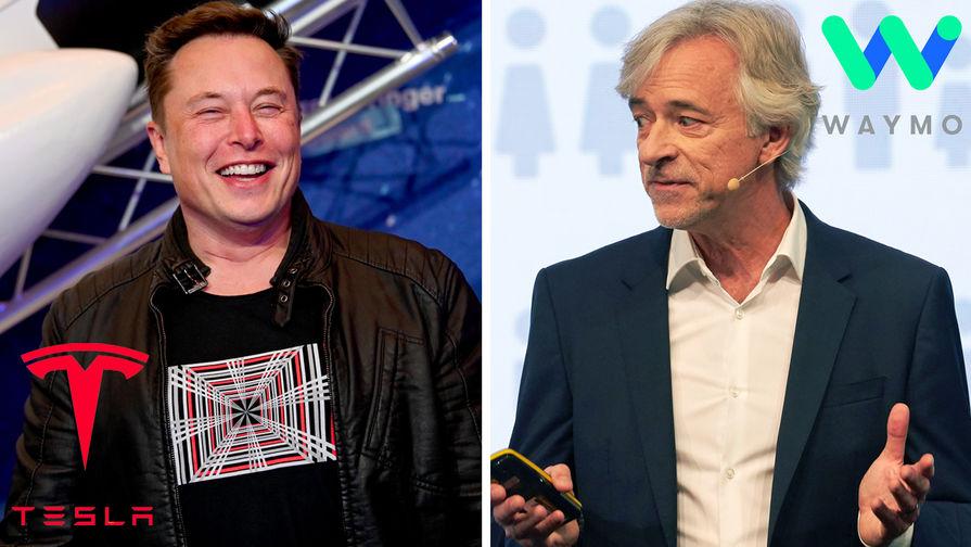 Основатель Tesla Motors Илон Маск и гендиректор Waymo Джон Крафчик (коллаж)