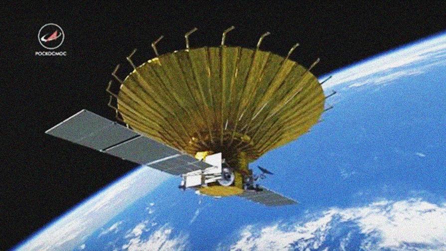 Ученые начали сеанс связи с «Радиоастроном»