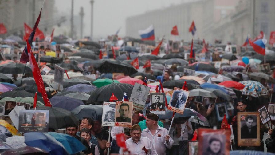 Участники акции «Бессмертный полк» в Москве, 9 мая 2019 года