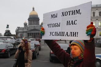 В Петербурге прошли слушания законопроекта, запрещающего пропаганду гомосексуализма