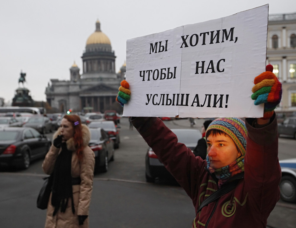 Санкции за пропаганду гомосексуализма и лесбиянства