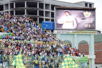 Стадион в Махачкале еврокубков не увидит