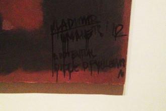 Картина Марка Ротко «Черное на коричневом», испорченная Владимиром Уманцом