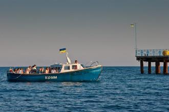 Еще один отпуск в Крыму