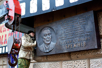 На доме 26 по Кутузовскому проспекту восстановили демонтированную 20 лет назад памятную доску Леониду Брежневу