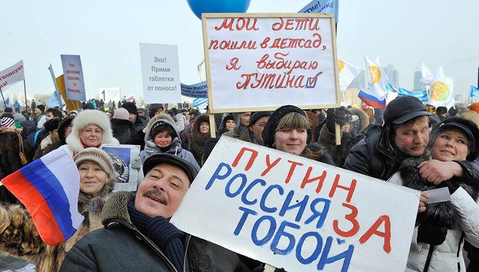«Может, у вас отношение к Путину от погоды зависит»