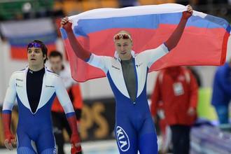 Российские конькобежцы Руслан Мурашов (слева) и Павел Кулижников
