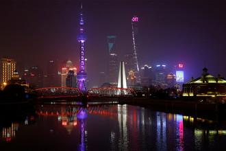 Набережная Вайтань в Шанхае перед Часом Земли, март 2017 года