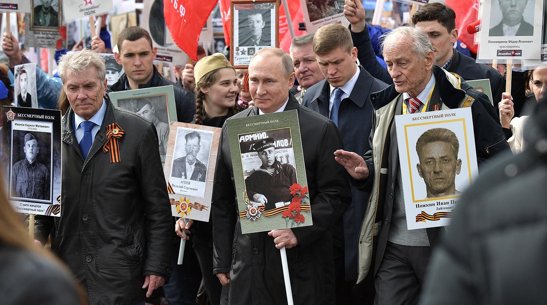 Бессмертный полк фото Путина