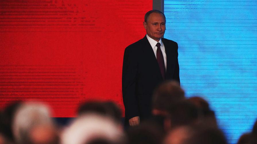 Ежегодное послание президента РФ Владимира Путина ...