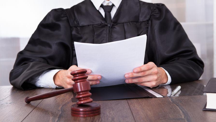Ушел в отставку Московский судья, отправивший в СИЗО Фургала и Калви