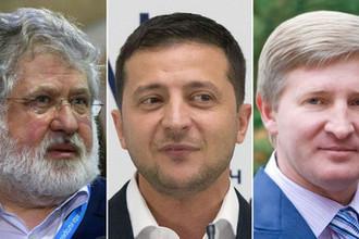Игорь Коломойский, Владимир Зеленский, Ринат Ахметов