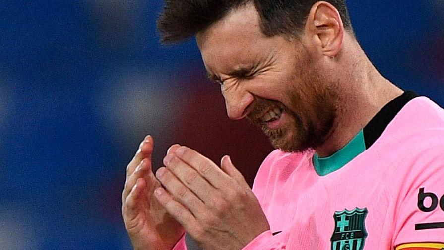 Лионель Месси в составе ФК «Барселона»