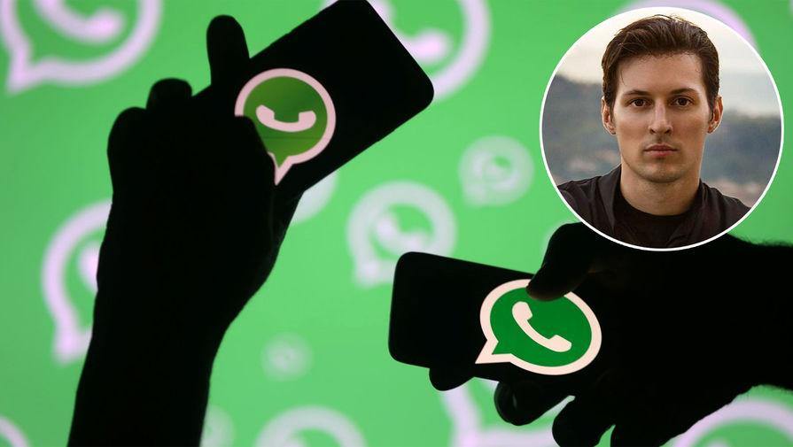 Дуров посоветовал удалить WhatsApp со смартфонов