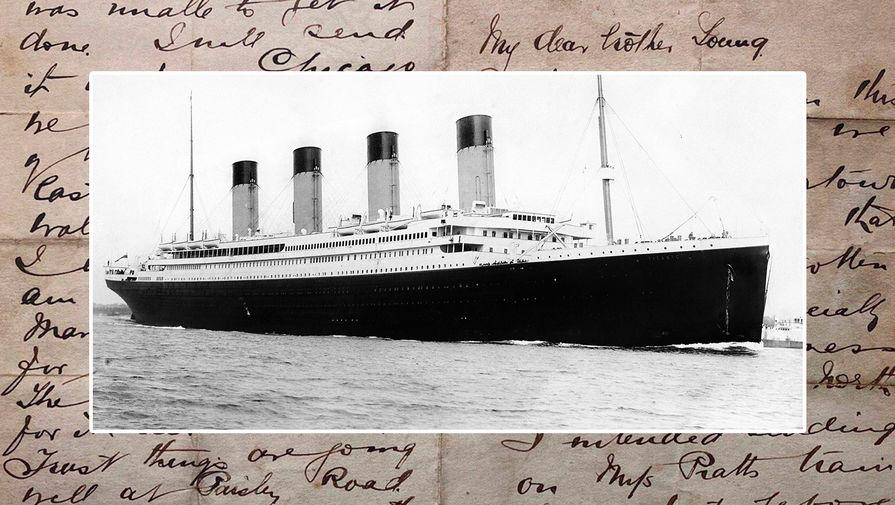 """Письмо пастора с """"Титаника"""" продадут на аукционе"""