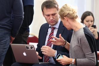 Алексей Навальный с супругой Юлией на съезде партии «Народный альянс»
