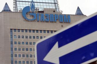 Здание ОАО «Газпром» в Москве