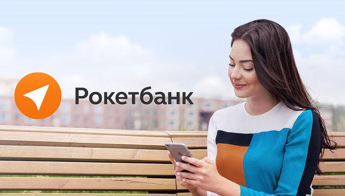 Нарушают законодательство: Роскомнадзор взялся за Telegram-ботов