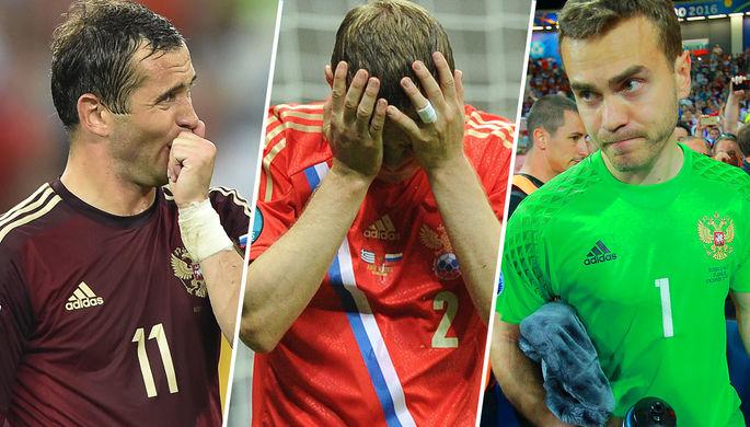 Печальная история: как Россия играла ключевые матчи на Евро и ЧМ
