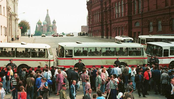 Во время попытки государственного переворота в Москве в августе 1991 года