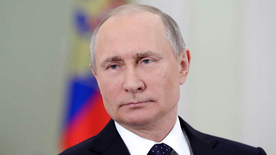 Путин поручил формализовать задачи, поставленные в послании Федеральному собранию