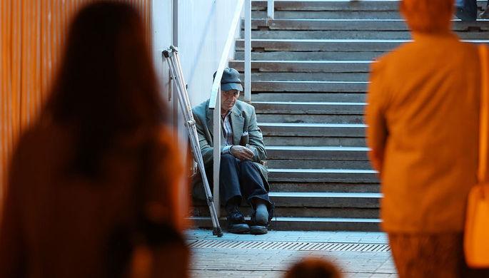 Бедность в России: не можешь справиться – включай статистику