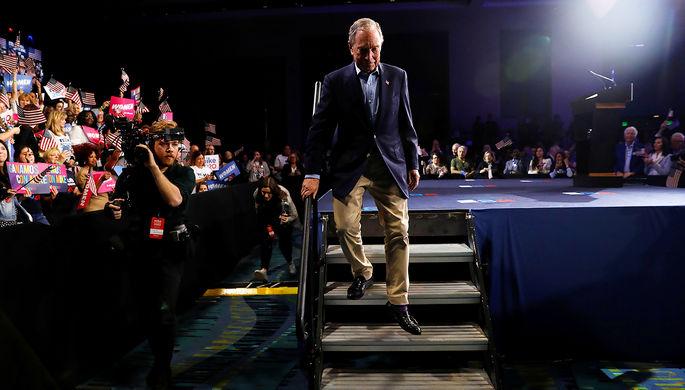 «Сэкономил бы миллиард»: Блумберг вышел из президентской гонки